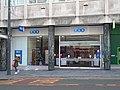 TSB, Lord Street, Liverpool.jpg