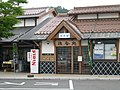 Tadokoro-Sta.jpg