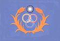 Taiwan Garrison Command Flag.JPG