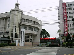 Taiwan National United University in Miaoli