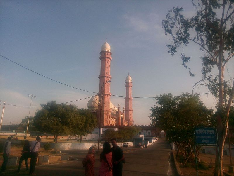 File:Taj-ul-Masajid Outside.jpg