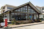 Takanoo Post Office.jpg