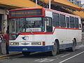 TamshuiBus 226FA Front.jpg