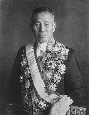 Japanese general election, 1928 - Image: Tanaka Giichi