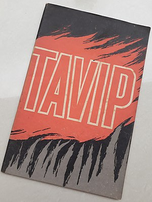 """Vivere pericoloso - Cover of the government publication of Indonesian President Sukarno's 1964 """"Tavip"""" (Year of Living Dangerously) speech"""