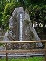 Tei Junsoku Stele.JPG