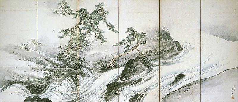 File:The Hozu River - Seiho Takeuchi - Google Cultural Institute.jpg