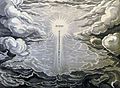 The Phillip Medhurst Picture Torah 3. Creation. Genesis cap 1 v 10. De Vos.jpg