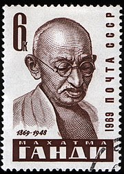 The Soviet Union 1969 CPA 3793 stamp (Mahatma Gandhi) cancelled