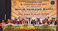 The Vice President, Shri M. Venkaiah Naidu at the 8th Convocation of the Postgraduate Institute of Medical Education and Research, Dr. Ram Manohar Lohia Hospital, in New Delhi.JPG