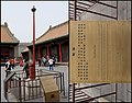 The divine pole at the imperial palace of CN-110000 Shenyang.jpg