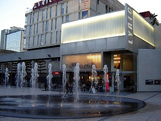 Lyric Theatre (Hammersmith)