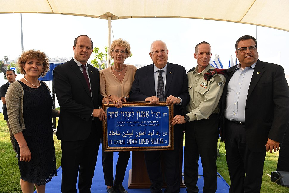 The naming ceremony for a street in Jerusalem in the name of Amnon Lipkin-Shahak (5614)