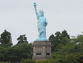 The statue of liberty in Icho Park Oirase.jpg