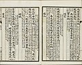 Three Hundred Tang Poems (169).jpg