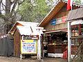 Tienda en Parque ingles (15322446596).jpg