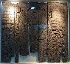 Tikal Temple IV lintel, cropped.jpg