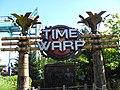 Time Warp entrance at Canadas Wonderland.jpg