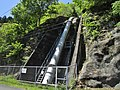 Tochimoto hydroelectric power station penstock.jpg