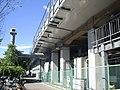 Tokaido Shinkansen Shin-Yokohama electric power office 01.jpg