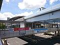 Tokyo Big Sight Station, at Ariake, Koto, Tokyo (2019-08-13) 09.jpg