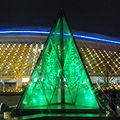 Tokyo Dome City Winter Illumination 160213-2.JPG