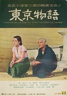 1953 film by Yasujiro Ozu