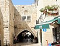 Tour Of The Old City Of Jerusalem (29461227743) (cropped).jpg