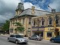 Town Hall, Clinton, Ontario.jpg