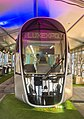 Tram model CAF Luxembourg City 02.jpg