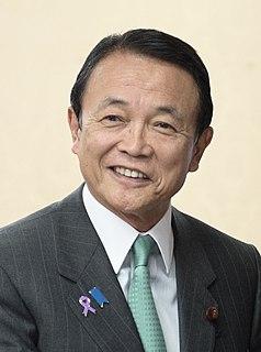 Tarō Asō 92nd Prime Minister of Japan