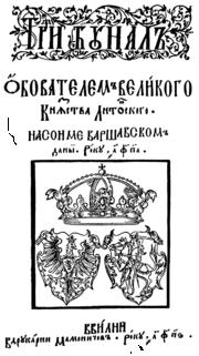 Tribunal-1586