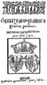 Tribunal-1586.png