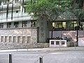 Tsan Yuk Hospital.jpg