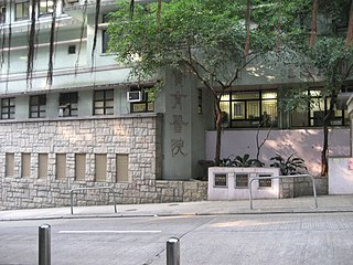 Tsan Yuk Hospital Hospital in Sai Ying Pun, Hong Kong