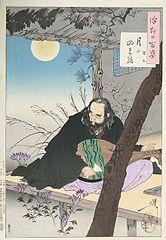 The moon's four strings (Tsuki no yotsu no o)