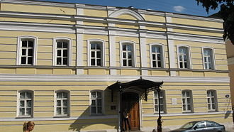 Marina Tsvetaeva - The house where Marina lived in Moscow