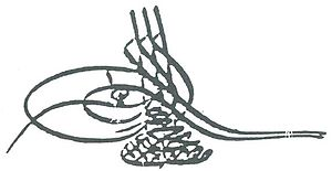 Mustafa III - Image: Tughra of Mustafa III