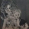 Turandot 1934.JPG