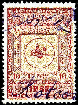 Underprint - Image: Turkey 1912 Sul 4724
