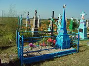 Turopyn Turiyskyi Volynska-grave of the unknown soviet warrior.jpg