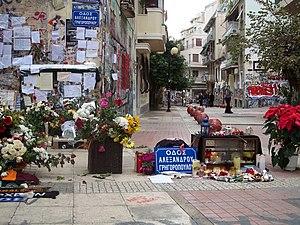 2008 Greek riots - Tzavella street, Alexandros Grigoropoulos's murder spot.