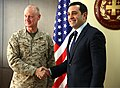 U.S. Marine Corps Lt. Gen. Richard Tryon, left, the commander of U.S. Marine Corps Forces Command and U.S. Marine Corps Forces, Europe, stands for a photo with Georgian Minister of Defense Irakli Alasania 140319-M-FD819-763.jpg