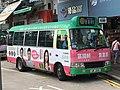 UK2101 Hong Kong Island 51S 13-07-2019.jpg