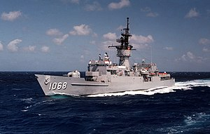 USS Vreeland (FF-1068)