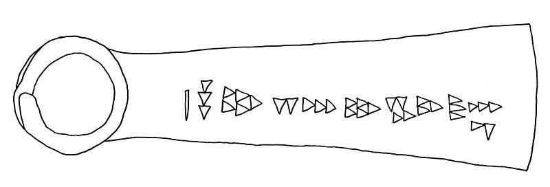 File:Ugaritic inscription on an axe.jpg