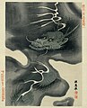 Ukiyo-e dragon 2.jpg