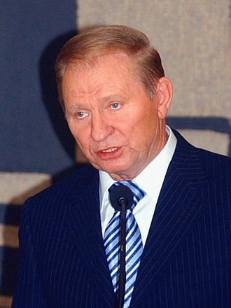 Ukrainian parliamentary election, 1990 - Image: Ukraine.Leonid Kuchma.01