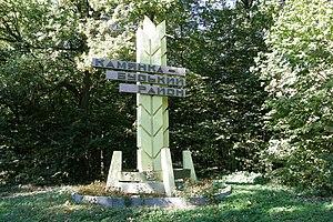 Kamianka-Buzka Raion - Image: Ukraine Rajon Kamjanka Buska