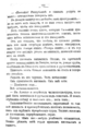 V.M. Doroshevich-Collection of Works. Volume VIII. Stage-151.png